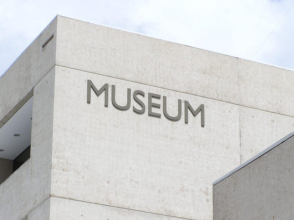 International Museum Day #imd2017