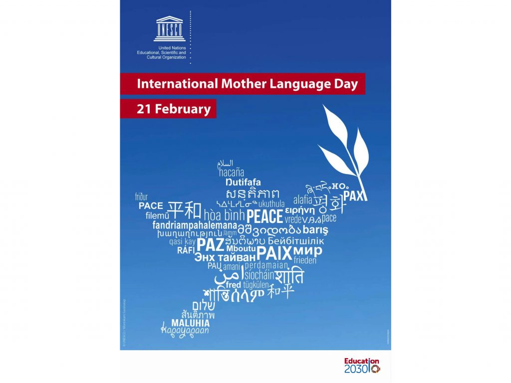 international mother language day com